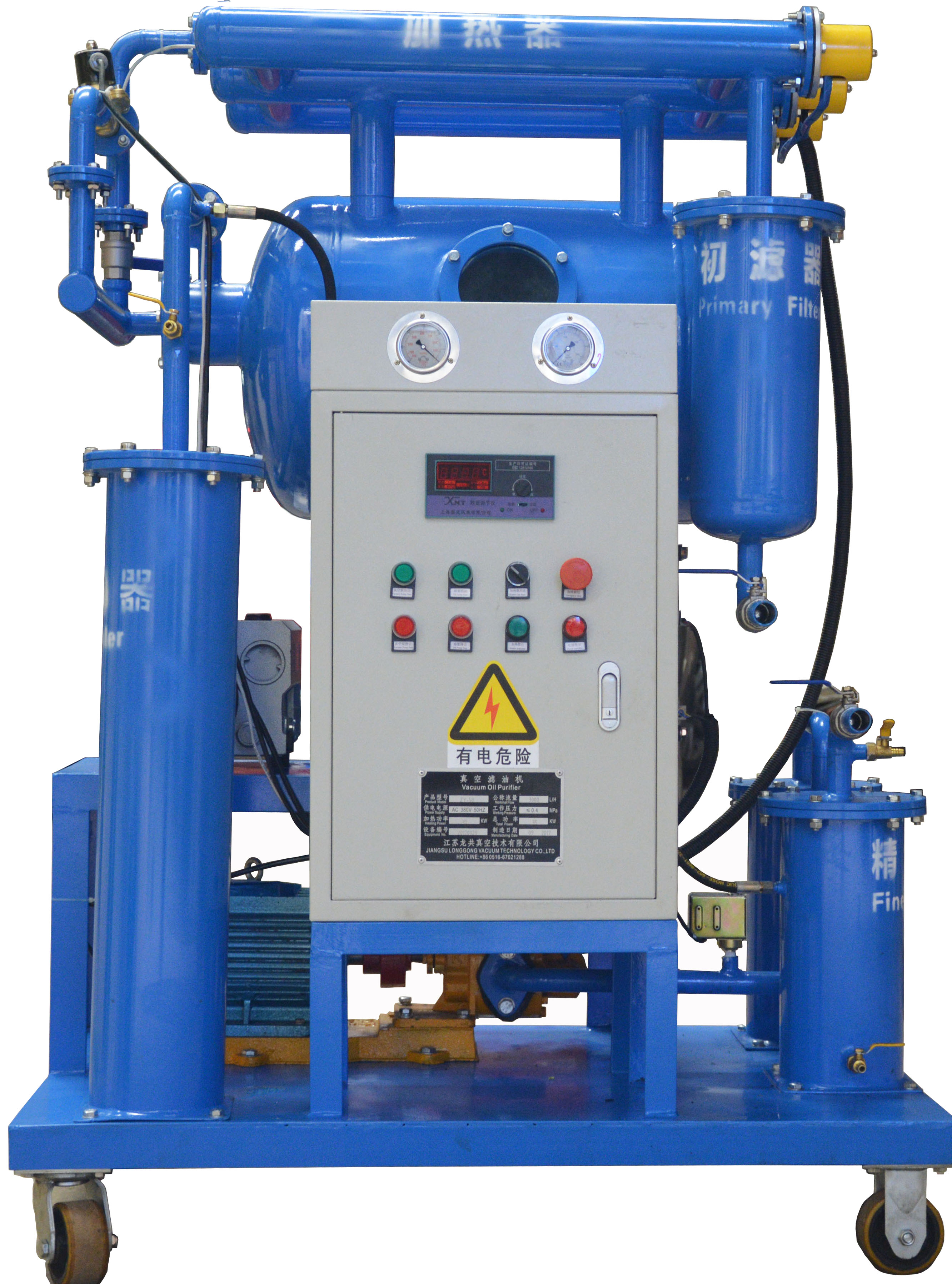 Vacuum Transformer Oil Purifier ZY Series